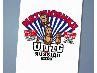 Обложка на паспорт UITTG
