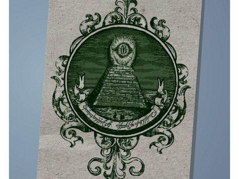 Обложка на паспорт Мордор